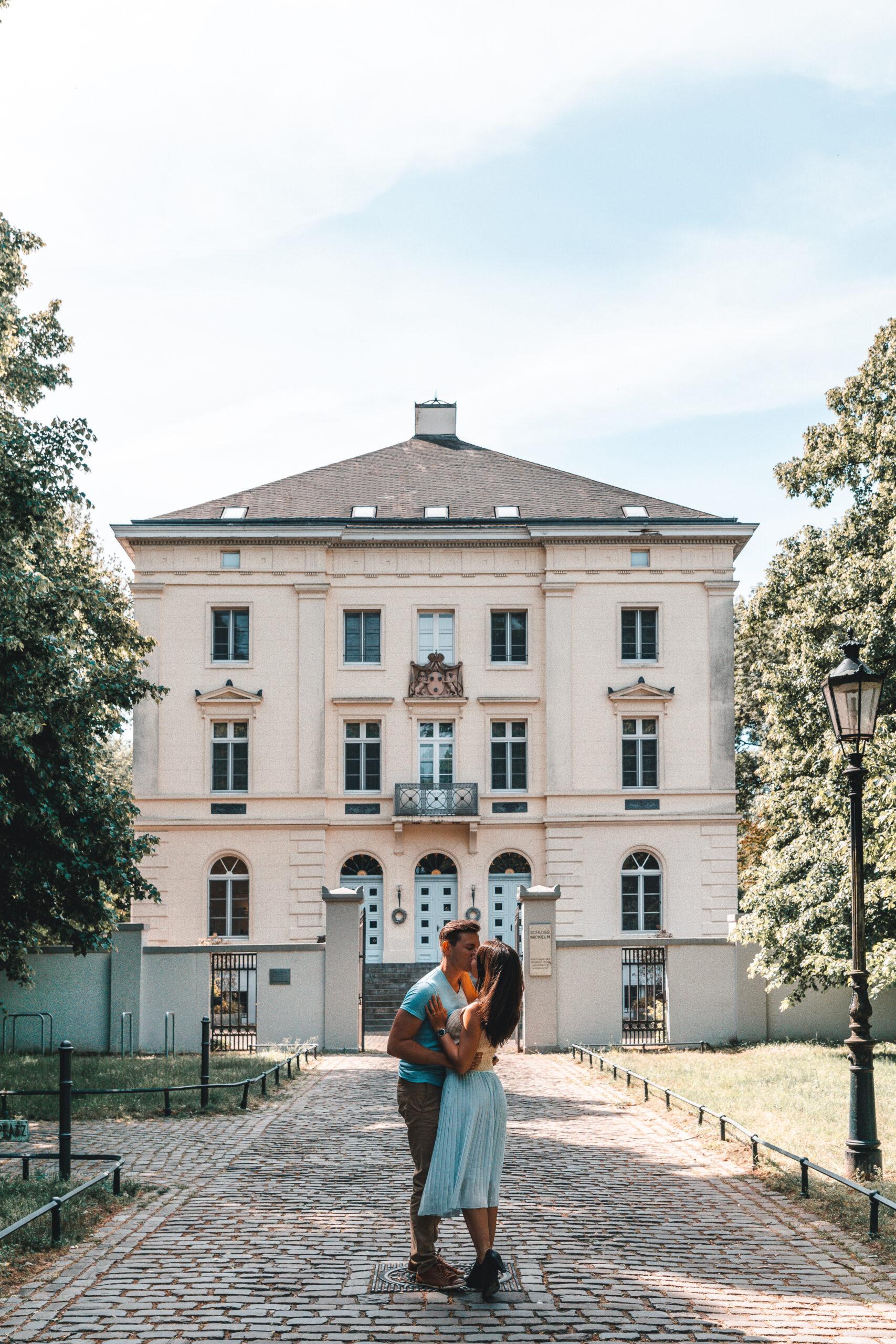 Mickeln Castle in Düsseldorf |Schloss Mickeln